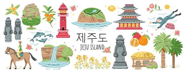 제주도 전통 명소가 있는 한국 땅