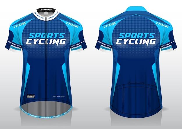 Трикотаж для велоспорта, единый дизайн видов спереди и сзади