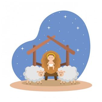 양과 안정된 예수 아기