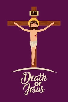 Иисус католицизм религия карта
