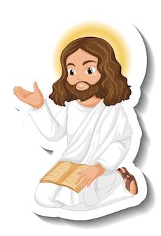 Adesivo personaggio dei cartoni animati di gesù cristo su sfondo bianco