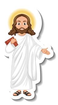Jesus christ cartoon character sticker on white background