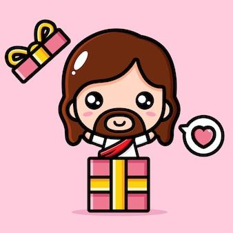 예수 그리스도 선물 상자에서 귀여운 놀라움