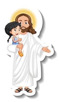 白い背景の上の子供のステッカーを保持しているイエス・キリスト