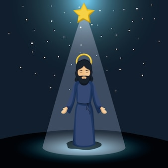 イエスキリストの漫画のアイコン。聖なる家族とメリークリスマスの季節のテーマ。カラフルなデザイン。ベクトルイラスト