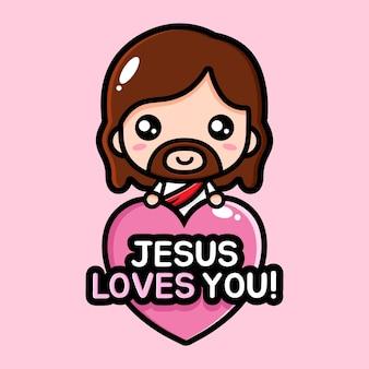예수 사랑 디자인