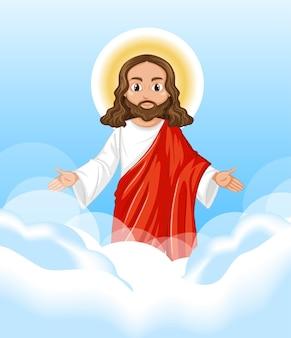 하늘 배경에 서있는 위치 문자로 설교하는 예수님