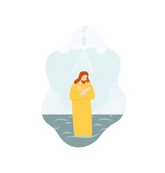 Jesus walking on water bible story on white background