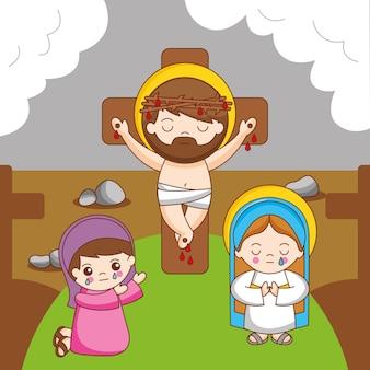 성모 마리아와 마리아 막달레나가 골고다 산에있는 예수. 우리 주 예수 그리스도의 십자가 처형과 죽음, 만화 그림
