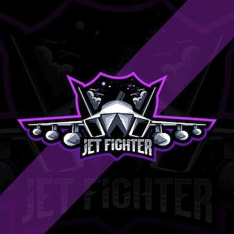 ジェット戦闘機のマスコットのロゴのテンプレートデザイン