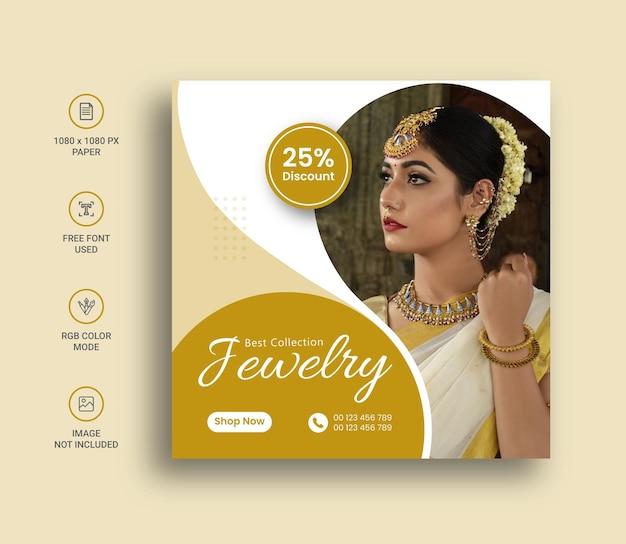 Jewelry social media instagram post banner or square flyer design