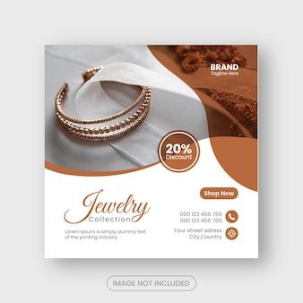 Публикация о ювелирных изделиях в социальных сетях и дизайн баннера или квадратного флаера в instagram премиум