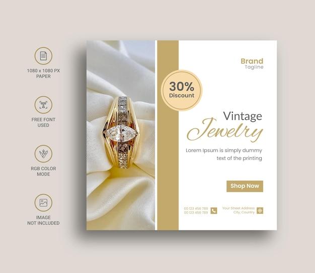 Сообщение о ювелирных изделиях в социальных сетях или дизайн баннера