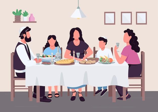 ユダヤ人の家族の食事のフラットカラーイラスト