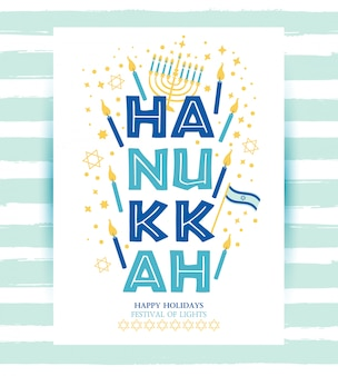 Jewish holiday hanukkah greeting card and invitation traditional chanukah symbols