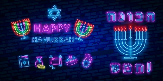 Jewish holiday hanukkah is a neon sign, a greeting card, a traditional chanukah template