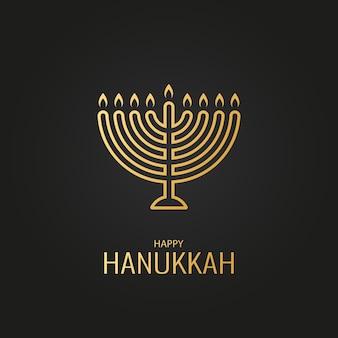Еврейский праздник ханука