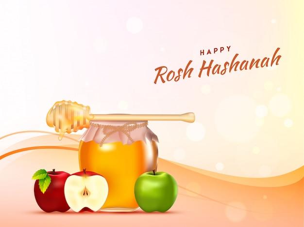 Jewish new year