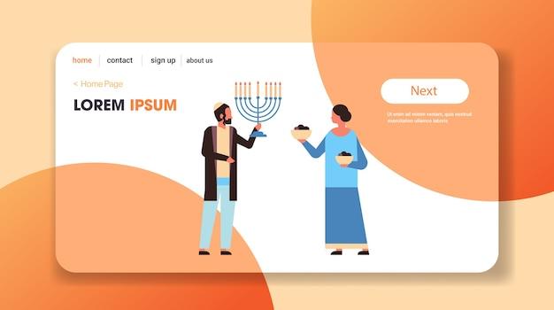 一緒に立っている伝統的な服で本枝の燭台ユダヤ人男性女性を保持しているユダヤ人のカップル幸せなハヌカユダヤ教宗教的な休日の概念全長水平ベクトル図