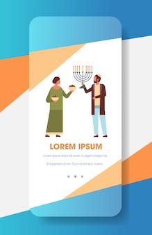 一緒に立っている伝統的な服で本枝の燭台ユダヤ人男性女性を保持しているユダヤ人のカップル幸せなハヌカユダヤ教宗教的な休日の概念全長垂直ベクトル図