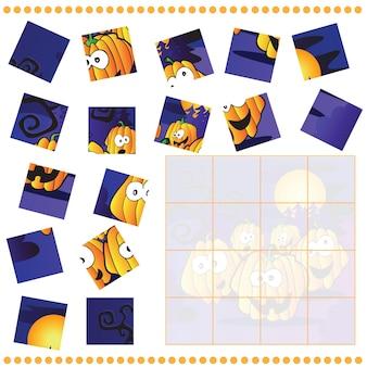 カボチャを持つ子供のためのジグソーパズルゲーム