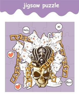 頭蓋骨を持つ猫のジグソーパズルゲーム