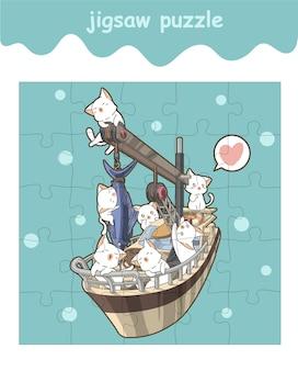 船のかわいい猫のジグソーパズルゲーム