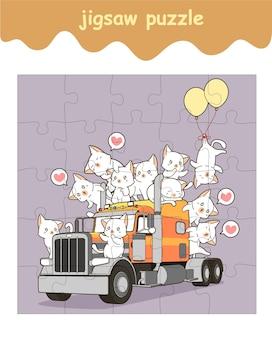 トラックに乗ったかわいい猫のジグソーパズルゲーム