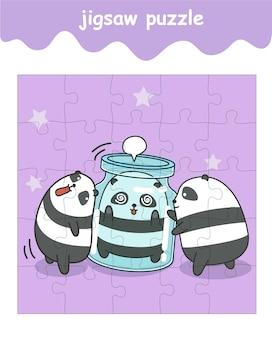 パンダと友達のジグソーパズルゲーム