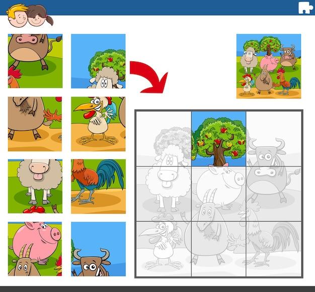 만화 농장 동물 캐릭터와 직소 퍼즐 게임