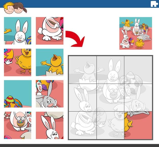 イースターのウサギとひよことジグソーパズルゲーム