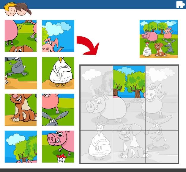 農場の動物のキャラクターとジグソーパズルゲーム