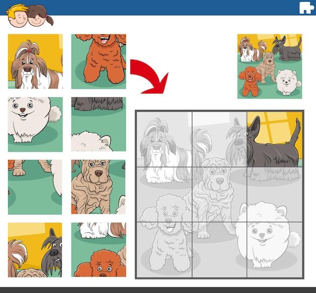 순종 개 동물 캐릭터와 직소 퍼즐 게임