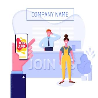 職業紹介所のコンセプトフラット。ウェブページ、バナー、プレゼンテーションの採用と採用のコンセプト。求人アプリ