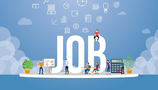 ビジネスアイコンと周りの大きな単語スタイルとチームの人々のオフィスでの仕事のキャリア