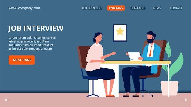 직업 인터뷰. 기업 회사, 구직자 및 전문가.