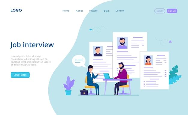 Job interview landing page
