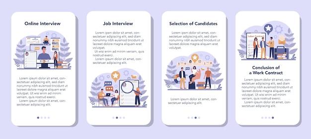 就職の面接モバイルアプリケーションバナーセット。雇用と雇用のアイデア。採用マネージャーの検索。孤立したフラットベクトル図