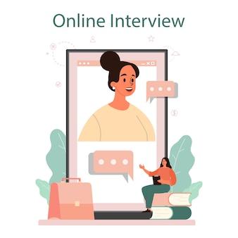就職の面接オンラインサービスまたはプラットフォーム。