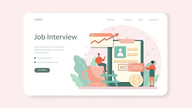 就職の面接のウェブバナーまたはランディングページ