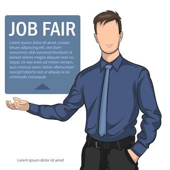 求職者のための求人市場のポスター