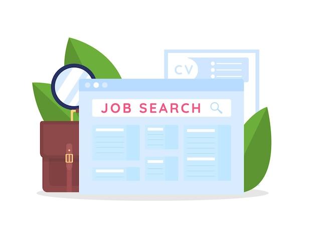 직업 검색 평면 개념 그림