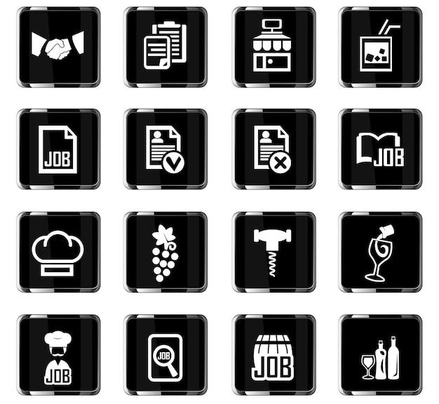 사용자 인터페이스 디자인을 위한 구직 벡터 아이콘