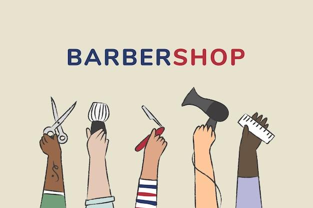 理髪店のテキストとジョブテンプレートベクトル