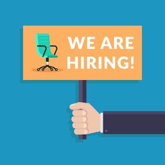 Job vacancy vector illustration