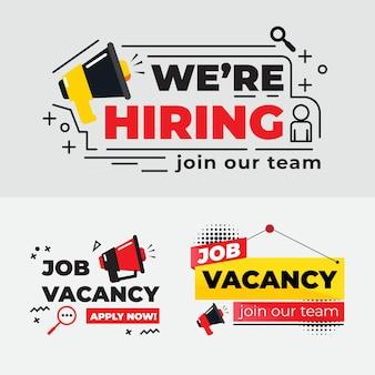 Job vacancy we are hiring
