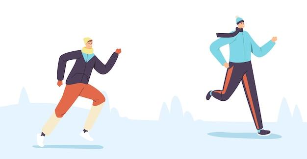 조깅 및 스포츠 건강한 라이프 스타일 겨울철 레크리에이션. 따뜻한 스포츠 착용 캐릭터 겨울 마라톤 달리기