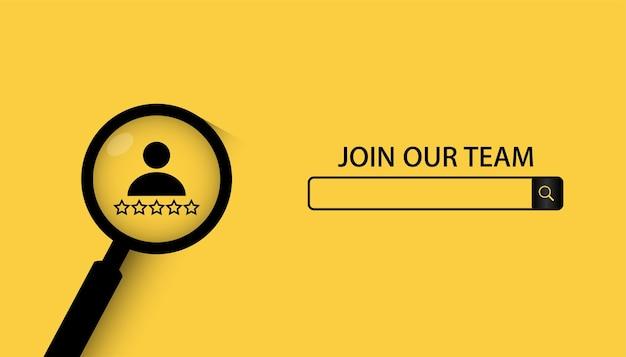 Присоединяйтесь к нашей концепции команды. объявление о подборе минимального бизнеса.