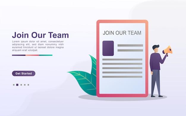 Присоединяйтесь к нашей команде иллюстрации концепции с крошечными людьми. деловые люди ищут сотрудников, призывают всех подать заявку на работу.