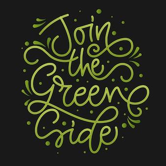グリーンサイドのテキストスローガンに参加してください。カラフルなグリーンエコフレンドリーな手描きのレタリングフレーズ